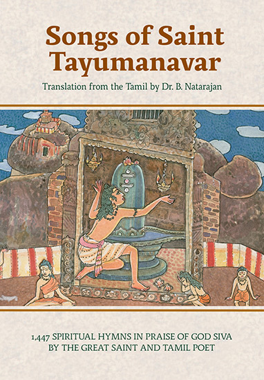 Image of The Songs of Tayumanavar